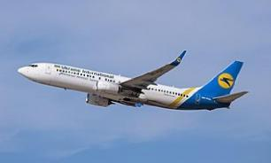 What is wrong with the shooting down of flight  Ukraine International Airlines 752