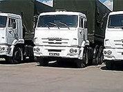 Ukraine does not allow Russian humanitarian convoy cross border
