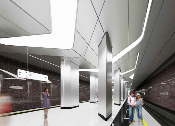 New station of Moscow metro to be named in Crimea's honor