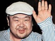 Kim Jong-il's son buries North Korea alive