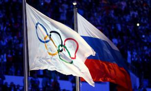 IOC bars Russian athletes, excludes Russian national anthem and flag from Winter Olympics 2018