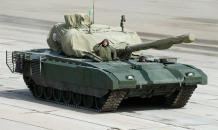 Armata tanks to be armed with  Pterodactyls