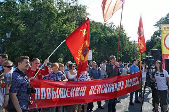 Russians go on mass rallies nationwide protesting against retirement age raise