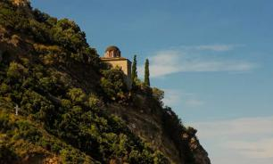 Most ancient Athos monastery may be destroyed
