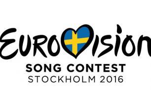 Eurovision 2016: Crimea is not Russia