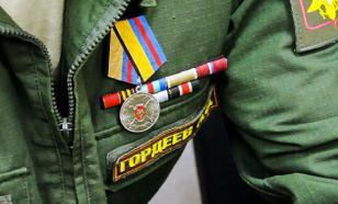 Russia's Defense Ministry orders thousands of army medals
