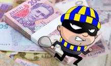 International scandal: Ukrainian National Bank steals allocated funds