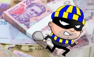 International scandal: Ukrainian National Bank steals allocated funds