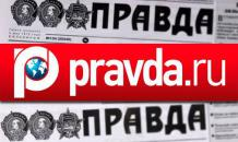 From the first issue of Pravda newspaper to Pravda.Ru