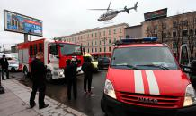 World reacts to St. Petersburg metro bombings