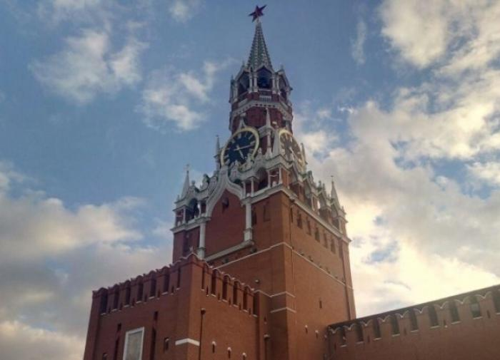 Federal Security Service officer kills himself in Moscow Kremlin