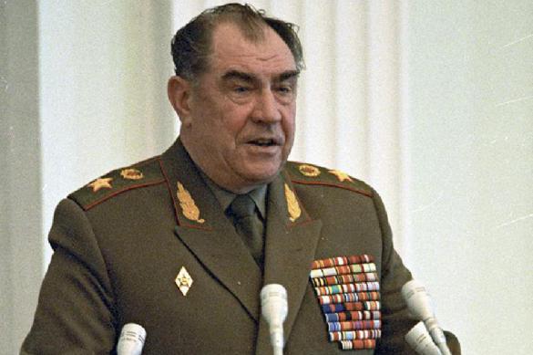 Dmitry Yazov, last Marshall of the USSR, dies at 95