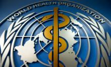 World Health Organisation unwilling to raise the COVID curtain
