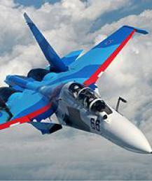 Su-30: Supermaneuverable fighter aircraft