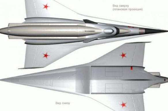 Top secret glider U-71: From Russia to New York in 40 minutes