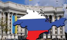 Ukraine concerned about call from Germany to develop relations with Crimea