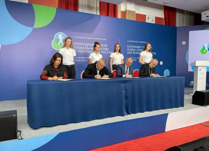 International ecotourism conference kicks off at Rosa Khutor Resort in Sochi