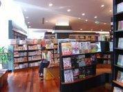 Bangkok is World Book Capital 2013