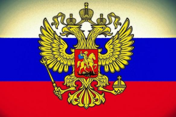 Russian State Emblem: Why the double eagle?