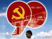 Communist Party of China celebrates 90 years