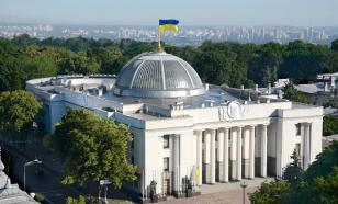 Ukraine to recognise Putin's victory illegitimate