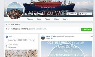 How Libyan human traffickers use Facebook