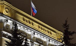 Russian bank disconnected from SWIFT