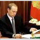 Reforms in Russian government