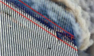 Twin Towers: The full truth