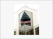 Experts confused about the cost of auctioned Lukoil stocks