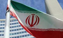 US to pay for anti-Iranian acts?