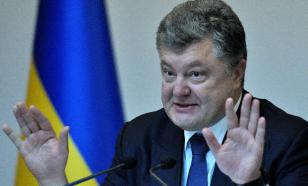 USA to give Ukraine $200 million to steal