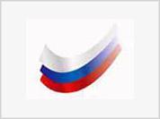 Nike challenges Russia's defense giant Rosoboronexport