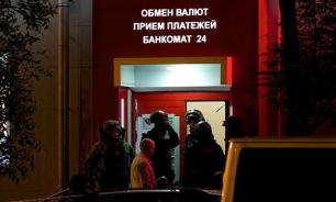 Masked man attacks Moscow bank to solve his financial problems