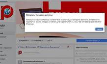 Facebook destroys  Pravda  in act of information war