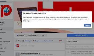 Facebook destroys 'Pravda' in act of information war