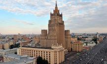 Russian Foreign Ministry works on retaliatory measures against USA