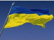 Ukraine shocks European and US leaders