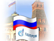 Gazprom is the largest debt issuer of 2003