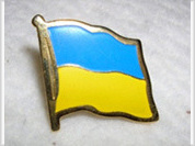 Ukrainian ministers called traitors by the Rada MPs