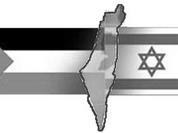 Israeli attack massacres Palestinian children after Hamas attacks Israeli children