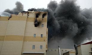 Kemerovo shopping centre fire: Teenagers set fire to foam cubes