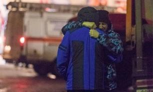Russia shopping mall fire: 41 children killed
