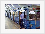 Chiefs of Moscow Metro police pay for crimes of their subordinates