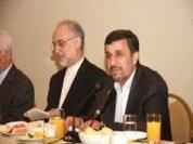 Ahmadinejad speaks in Rio