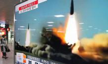 Ukrainian missiles in North Korea: Rejection as salvation