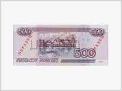 How to distinguish real rubles?