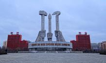 Journey to the land of Mt Paektu - report of my 14th visit to People s Korea