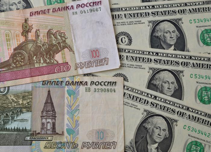Russian National Welfare Fund brings share of US dollar to zero