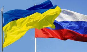 Ukraine to declare Russia aggressor state on legislative level